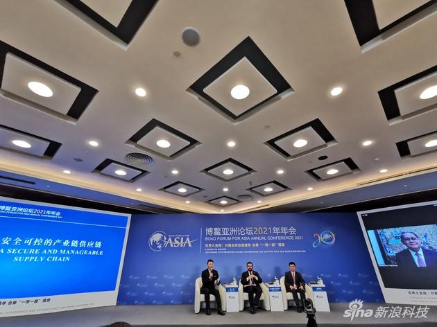 特斯拉陶琳缺席博鳌亚洲论坛原定将参与讨论产业链供应链安全可控议题