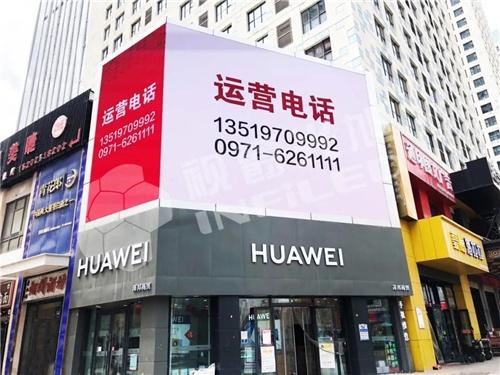 点亮中国最高万达广场共同见证美丽夏都繁华