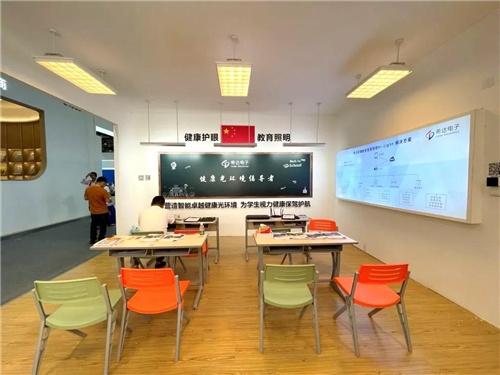 赋能智慧校园缔造健康光环境希达电子亮相中国教育装备展