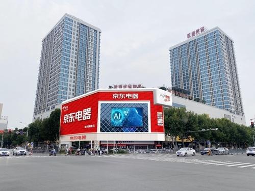 新地标超10000平米京东电器直营店618进驻宿州