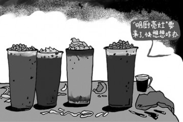 网红奶茶店乱象明厨亮灶是最好的卧底